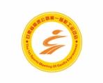 甘肃省高速公路第一届职工运动会 2010-11-27 17:38:49