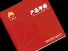 中国石油 2010-07-20 09:00:30