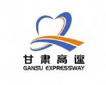 甘肃高速标志设计 2018-10-15 10:16:59