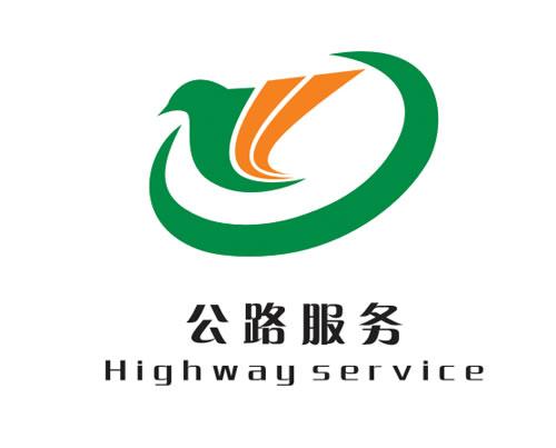 公路服务公司