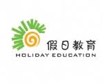 假日学校 2010-07-29 16:47:27