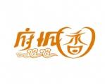 府城香 2010-08-02 16:18:37