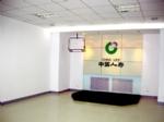 中国人寿临夏分公司 2010-09-24 14:45:28