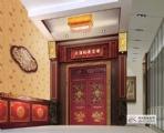 大汉足浴 2010-07-31 10:03:24