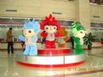 中国银行甘肃支行奥运商品专卖店 2010-07-17 17:21:38