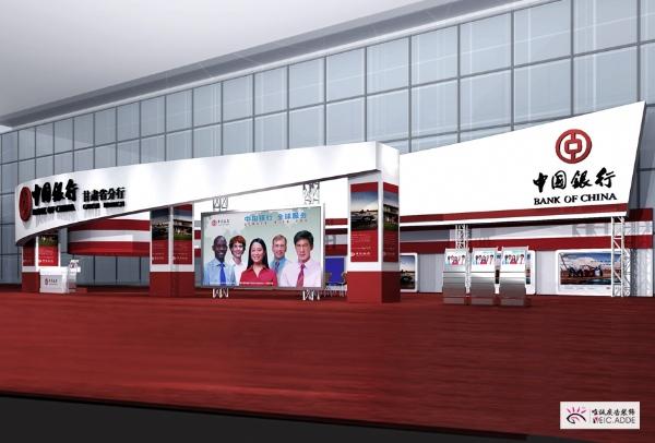 中国银行甘肃省分行的特装展览设计施工