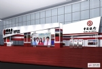 中国银行甘肃省分行的特装展览设计施工 2010-09-05 10:31:42