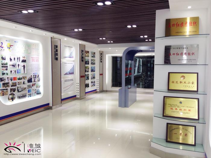 甘肃省高速公路交通调度指挥中心展厅 2014-11-07 10:12:58