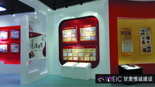 甘肃省酒泉公路局科技展厅
