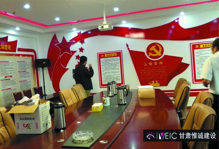 甘肃省交通运输厅机关后勤服务中心党建活动室 2017-12-15 10:09:55